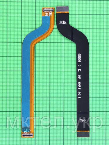 Межплатный шлейф Xiaomi Redmi 6A Оригинал
