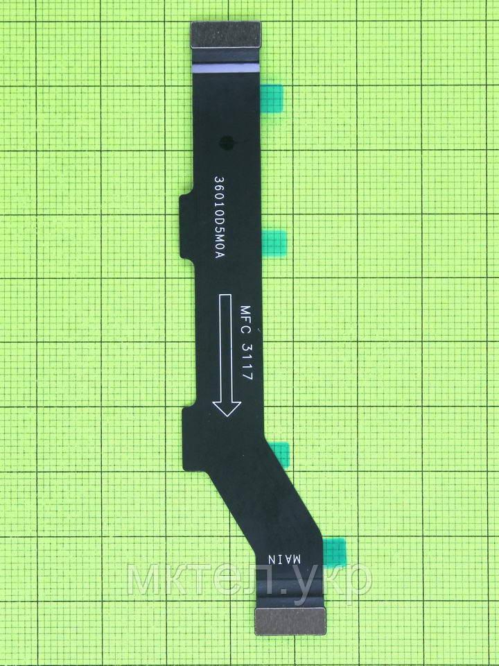 Основной шлейф Xiaomi Mi Mix 2 Оригинал