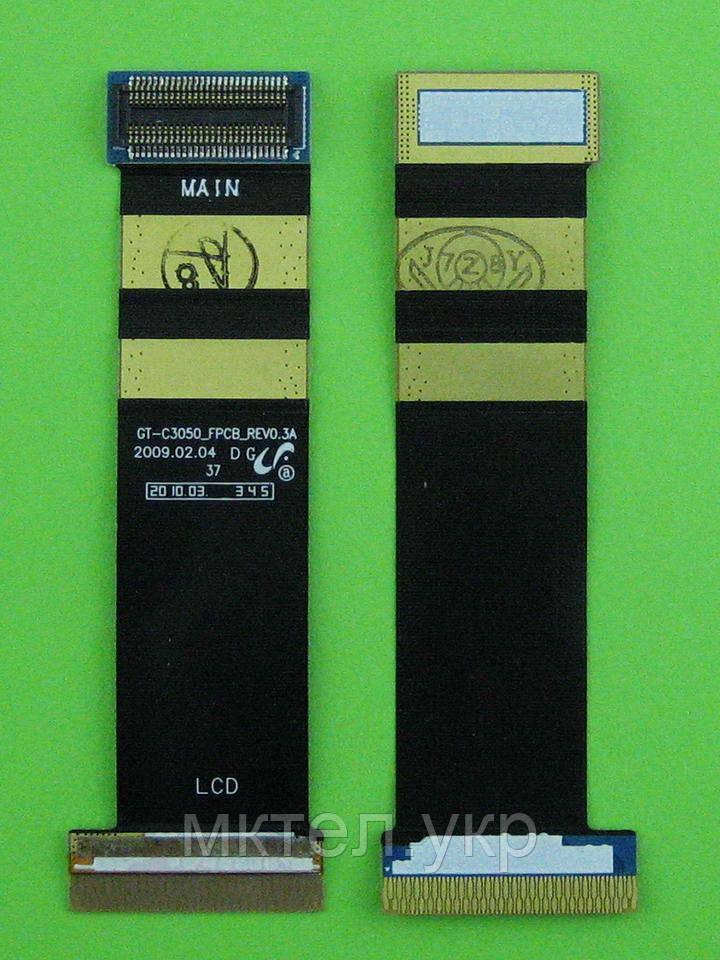 Шлейф Samsung C3050 Stratus, self-welded