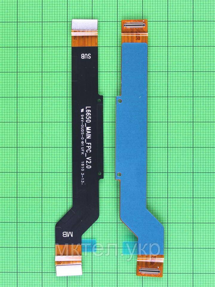 Шлейф Xiaomi Redmi Note 5 Оригинал