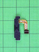 Шлейф кнопки включения Doogee X55 Оригинал #DGA68-DZ011-00
