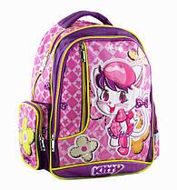 """Рюкзак школьный Class """"Kitty"""",3 отделения 38*28*18 см,фиолетово-розовый 9826"""