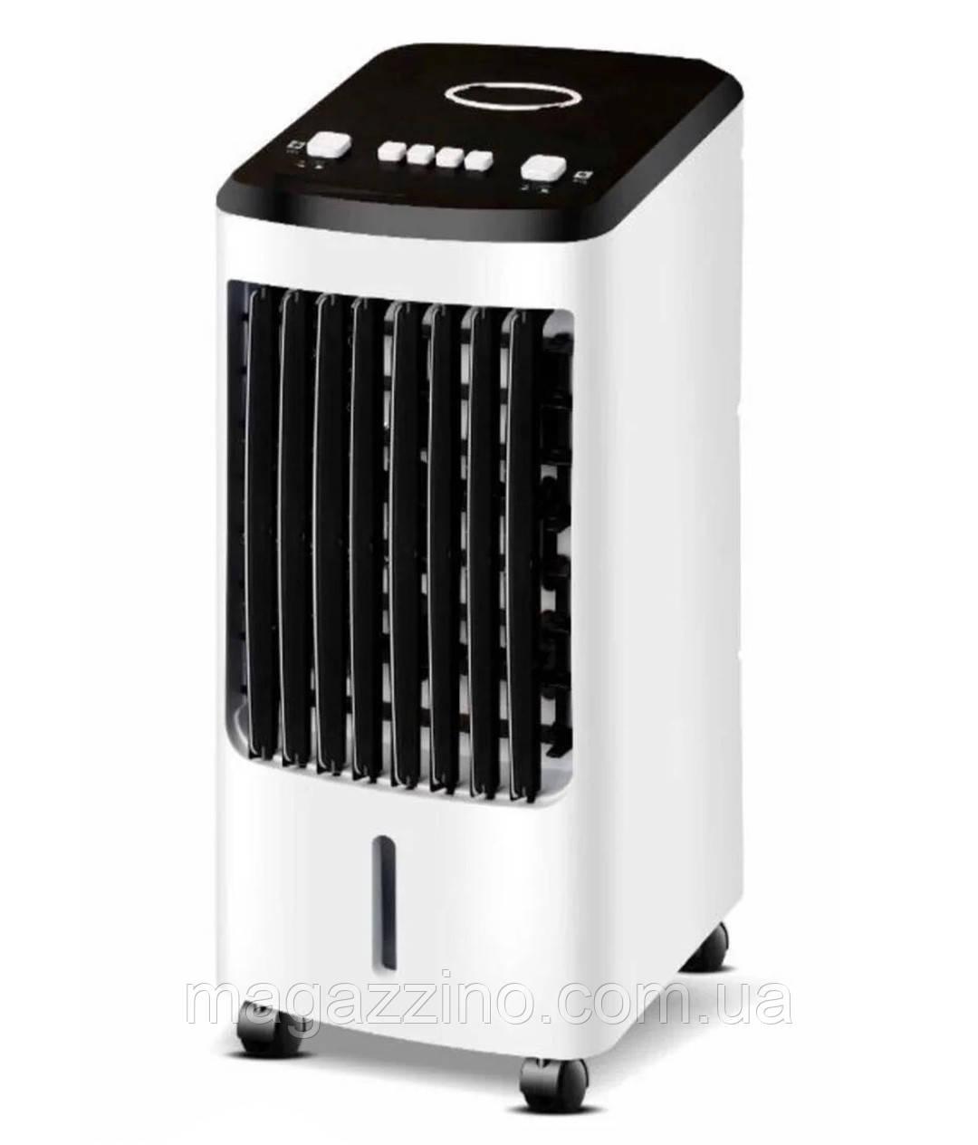 Портативный воздушный охладитель, Gold Diamond TK00026, 80Вт.