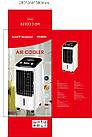 Портативный воздушный охладитель, Gold Diamond TK00026, 80Вт., фото 8