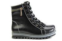 Женские демисезонные модные ботиночки