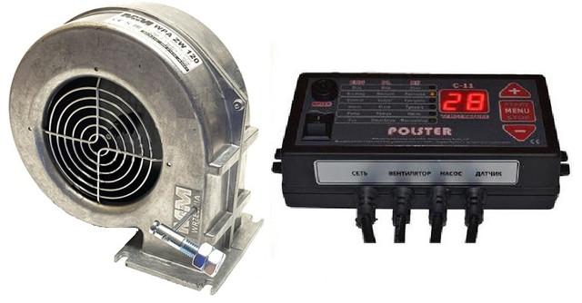 Автоматика Polster и вентилятор WPA-120 ZW для твердотопливных котлов
