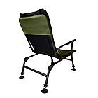 Кресло карповое Novator SR-2, фото 6