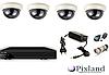 HDCVI Комплект видеонаблюдения interVision 1 МП. 4 камер CVI-700D, видеорегистратор CVR-4