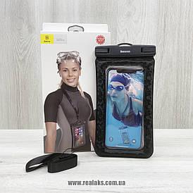 Чехол BASEUS Waterproof bag (Black)