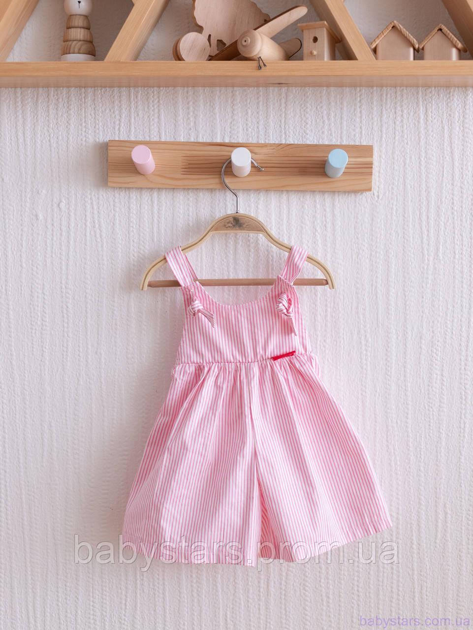 """Детские кюлоты """"Emily"""", бело-розовая полоска. Размеры: от 62 до 80"""