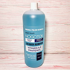 Жидкость для снятия лака без ацетона Ноготок 1000мл