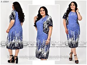 Женское платье Фабрика Моды 54-64 размера №10864
