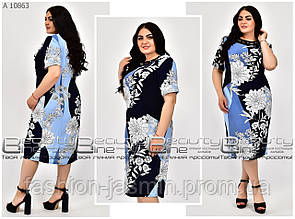 Женское платье Фабрика Моды 54-64 размера №10863