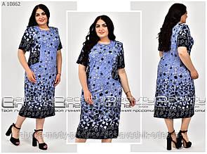 Женское платье Фабрика Моды 54-64 размера №10862