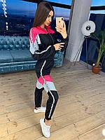 Женский спортивный костюм из плащевки с контрастными вставками 66msp958Q, фото 1