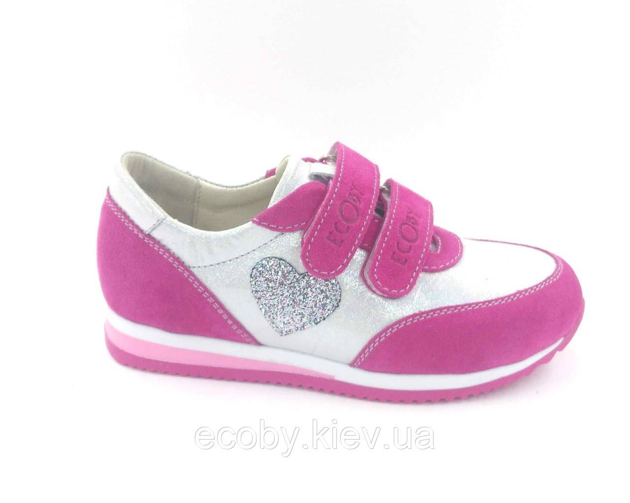 Ортопедичні кросівки Ecoby 8817 р. 20-30