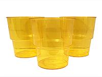 Стаканчик одноразовый стекловидный желтый (10 штук)