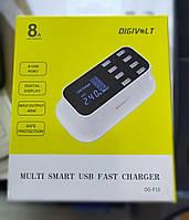 СЗУ 8USB Digivolt DG-F10 (5V) 40W+дисплей , фото 1