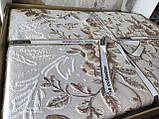 Жаккардовое покрывало с бахрамой Тм My Bed 240х260 Dantela 3 кремовый, фото 4