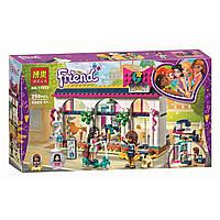 """Конструктор Bela 11033 """"Магазин аксессуаров Андреа"""" (аналог Lego Friends 41344), 298 деталей"""