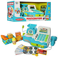 Детский кассовый аппарат Limo Toy 7162-2 RU микрофон, калькулятор, весы, сканер, продукты, корзинка рус.озвучка