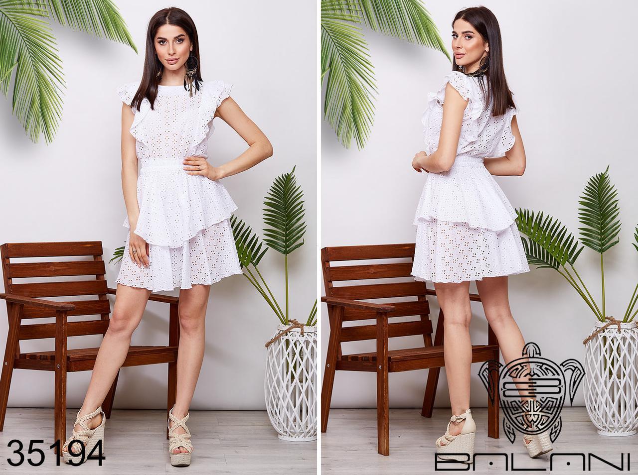Платье женское норма р.42-46  Balani