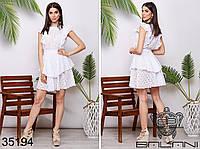 Платье женское норма р.42-46  Balani, фото 1
