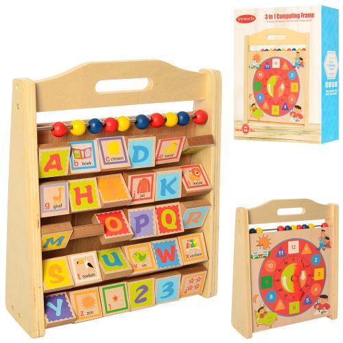 Деревянная игрушка Центр развивающий MD 2359 (20шт) счеты, цифры/буквы(англ),в кор-ке, 26-31-9,5см