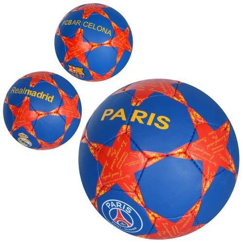 Мяч футбольный 2500-74 (30шт) размер 5, ПУ1,4мм, ручн,работа, 420-430г, 3в(клубы), в куль,1вид в ящ