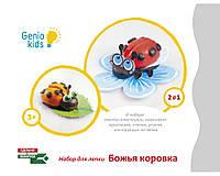 """Набор для детского творчества """"Божья коровка"""""""