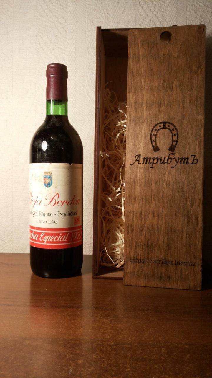 Вино 1970 года  Rioja Bardon Испания винтаж