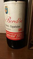 Вино 1970 року Rioja Bardon Іспанія вінтаж, фото 2