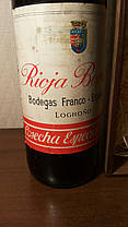 Вино 1970 года  Rioja Bardon Испания винтаж, фото 3