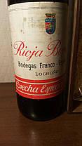 Вино 1970 року Rioja Bardon Іспанія вінтаж, фото 3