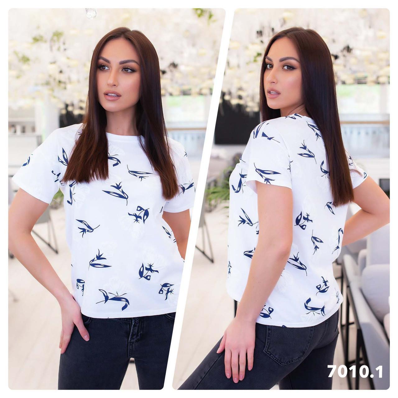 """Женская стильная футболка в больших размерах 7010 """"Хлопок Принт Шеврон"""" в расцветках"""