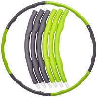 Обруч складной Хула Хуп Hula Hoop двухцветный мягкий K610 (EVA, 6 секций, d-100см, вес-1,5кг) Код K610