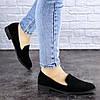 Женские туфли замшевые черные на плоской подошве Elmo 1939
