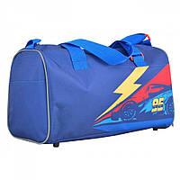 Детская спортивная сумка 1 Вересня 17 л «Piston cup» (555514)