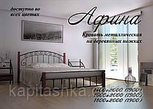 """Металлическая кровать """"Афина"""""""