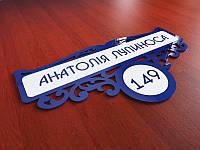 Акриловая табличка на дом 500х255 мм (Основание: Акрил металлик или перламутр;  Способ нанесения : Аппликация