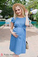Джинсовое платье для беременных и кормящих мам grace (голубой) s Юла мама