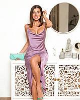 Шовкове плаття майка з фігурним декольте S M L 4 кольори   шелковое платье сорочка комбинация 42 44 46 48