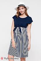 Летнее платье carter для беременных и кормящих мам (синий) s Юла мама