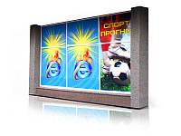 Оформление витрин магазинов полноцветной печатью 1440 dpi (Ламинация: Без ламинации; )