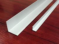 Алюминиевый уголок 25х25мм