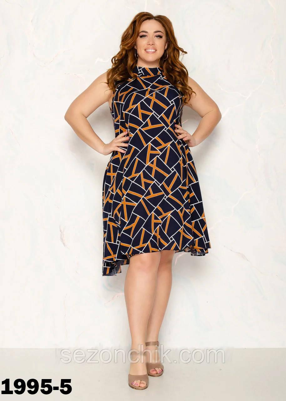 Женское платье модное интернет магазин