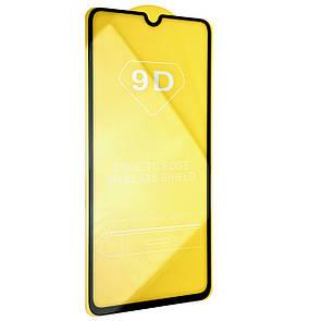 Защитное стекло 9D купол Samsung A70 (black)