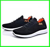 Кроссовки в Стиле Adidas Чёрные Мужские Адидас (размеры: 41,42,43,44,45)