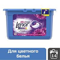 Капсулы для стирки цветного белья Lenor Аметист, 14 шт.
