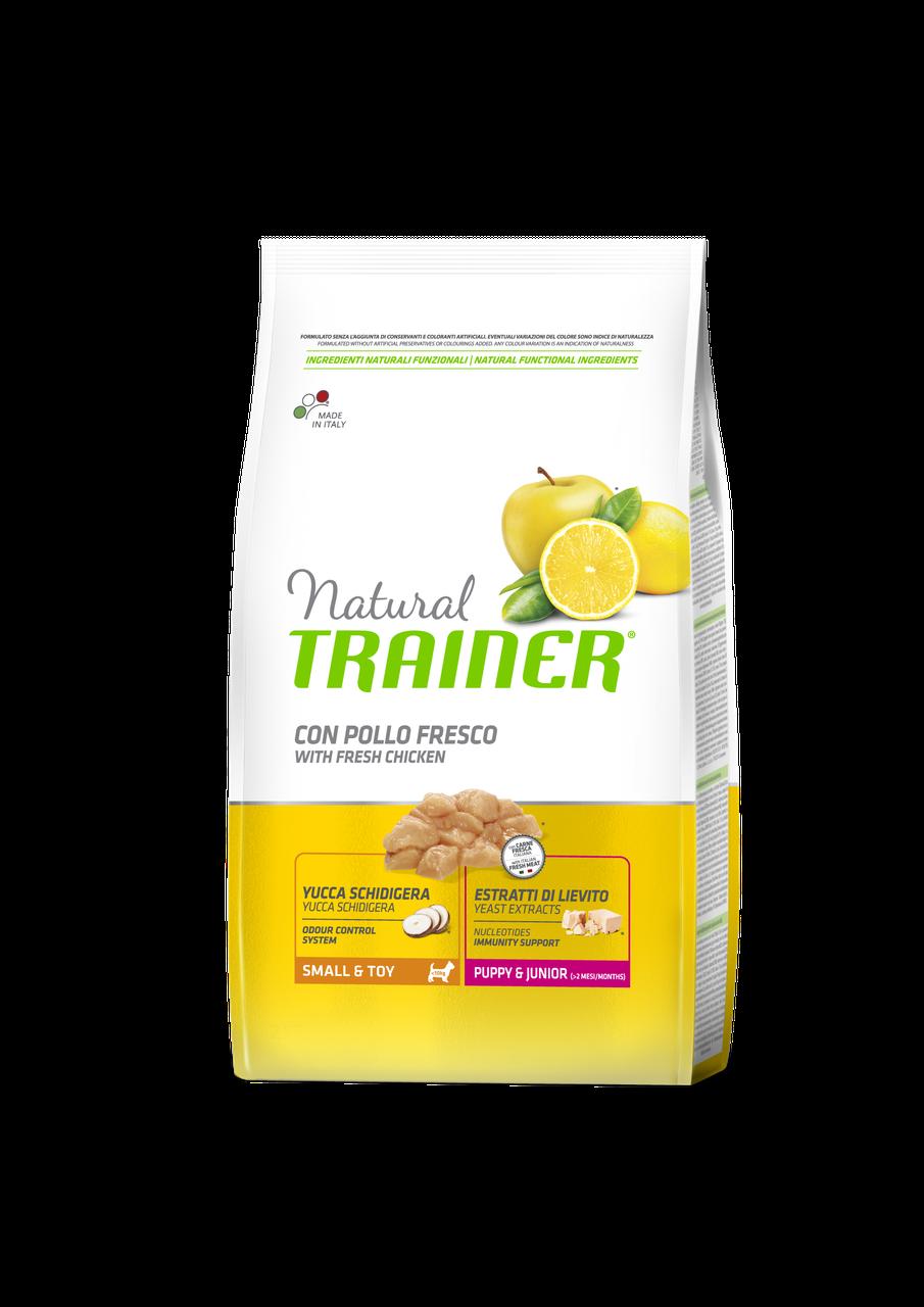 Сухой корм Trainer Super Premium Weight Care Small&Toy Adult для собак мелких пород с избыточным весом 0.8 кг.